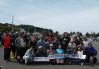 船釣り大会2017-11