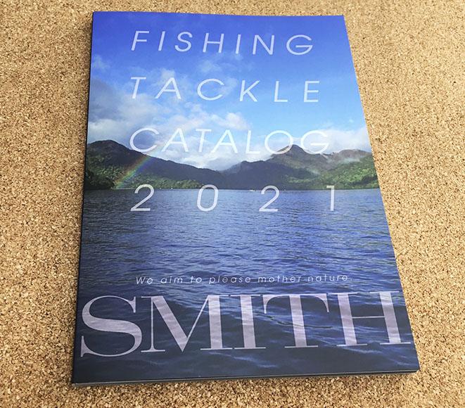 2021年度スミス総合カタログ
