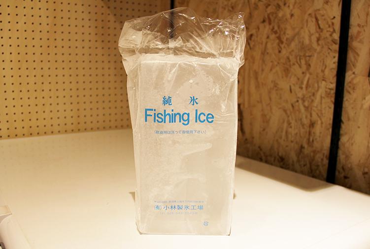 氷250円